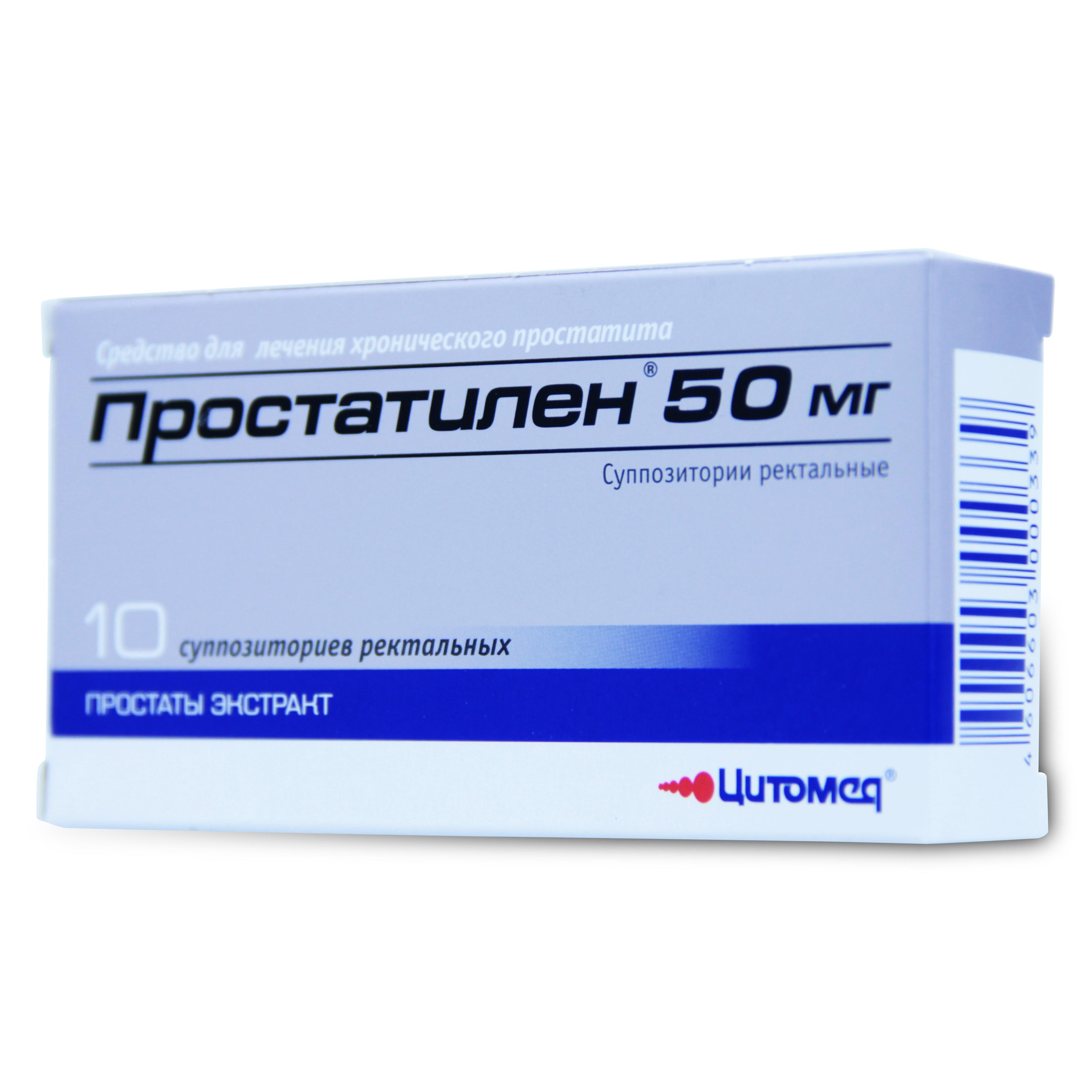 Цены в ижевске при лечении простатита можно ли заразиться при хроническом простатите